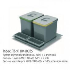 KOSZ NA ŚMIECI - SYSTEM MULTINO L-600 2x15L + 2 BRYTFANKI